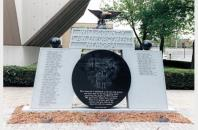 Will County Memorial